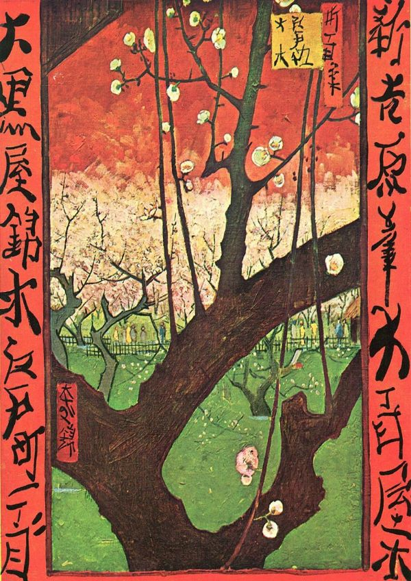 Van Gogh, Vincent: Japonaiserie - Flowering Plum Orchard (after Hiroshige), Paris, 1887. Fine Art Print/Poster. Sizes: A4/A3/A2/A1 (001518)
